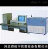 LRB-1沥青混合料高低温弯曲蠕变试验系统