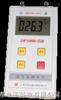 DP1000-IIIB 数字压力风速仪