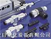 日本PISCO快速排气阀系列  PISCO快速排气阀系列