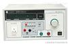 YX2672 泄漏电流测试仪