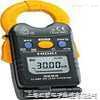 3293日本日置HIOKI 3293泄漏电流钳型表
