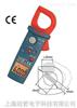 日本三和DCL20R钳型电流表