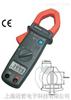 日本三和DCM400AD交直流电流钳表