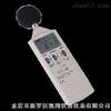 TES-1357噪音计︴分贝计︴声级计