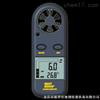 AR-816超小型风速计|便携式风速仪|袖珍式风速计