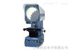 日本Mitutoyo PJ-H3005/3010投影儀