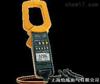 HIOKI3286-20 鉗式功率計