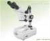 SMZ140/143體視顯微鏡SMZ140/143體視顯微鏡