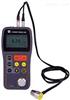 TT300手持式超聲波測厚儀TT300手持式超聲波測厚儀