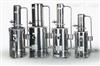 HS·Z11·5/10/20-Ⅱ不銹鋼電熱蒸餾水器
