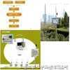 HS5628噪声自动监测户外单元HS-5628