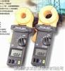 5601中国台湾宝华5601记录型钳型接地电阻计