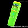台湾泰仕TES-1372/1372R 一氧化碳测试器