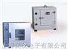 YHG-300/400/500/600YHG-300/400/500/600远红外快速干燥箱(节能型)