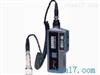 EMT220ALC一体式低频型袖珍测振仪测温型)/EMT220ALC