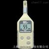 AR827香港希玛AR-827温湿度计