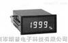 DM-73  3位半数字式电表台湾七泰DM-73  3位半数字式电表