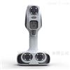 思看科技iReal 2E/iReal 2S 彩色三维扫描仪
