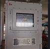BXD52-T触摸屏防爆配电箱带键盘操作