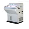 JMT15-HD-1800冷冻切片机报价