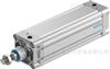 FESTO标准气缸DNC-100-PPV-A