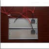 rad5660 云母电热膜发热板
