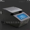 东胜龙二代ETC-811新款PCR基因扩增仪