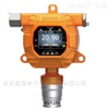 HCX600-C3H3N固定式丙烯晴氣體檢測報警儀