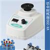 VX-200漩涡振荡器S0200-230V/S0200-20