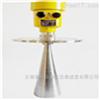 YPRD65高溫高壓導波雷達液位計