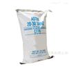 美标石英砂ASTM 20/30  C778标准砂