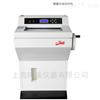 YD-1900落地式恒温冷冻切片机