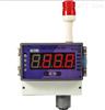 英思科检测仪GTD-6000