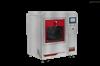 實驗室清洗機CTLW-200