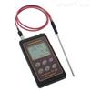 艾勒特PT-401便携式温度测量仪(包邮)