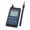 艾勒特PWT-401便携式温湿度计-40~70℃
