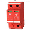 YY99-KLY-40KA/220单相电源防雷模块报价