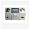 SH0193C旋转氧弹氧化安定性仪全自动金属浴