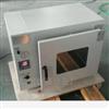 DZF-6030F400度真空干燥箱智能液晶显示