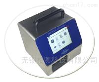 GMP认证颗粒计数器ND-6330