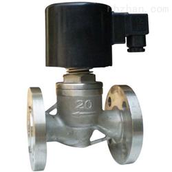 ZBSF不锈钢蒸汽电磁阀