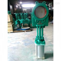 Z673X气动电动浆液阀