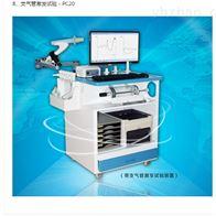 日本MINATO(美能) 肺功能检查仪AS-507